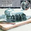 영광 모시송편 개떡 국산동부