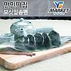 [만민떡집]영광특산물 모시송편(송편&인절미)20개