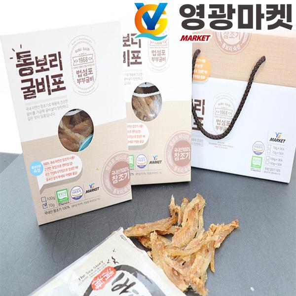찢어만든 보리굴비포 선물세트