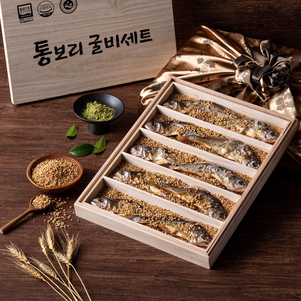 국내산 실속 영광보리굴비 (20cm내외) 선물세트10미