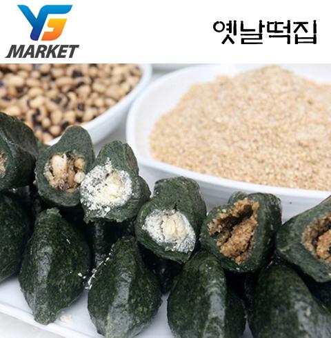 영광모시떡(송편&개떡) 20개(65g)