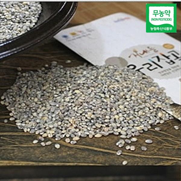 2019년 국내산 청맥 무농약 녹색보리쌀 청보리 1kg 2kg 4kg