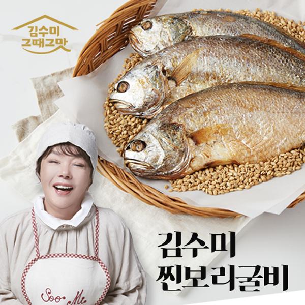 김수미 영광 법성포 찐 보리굴비 선물세트