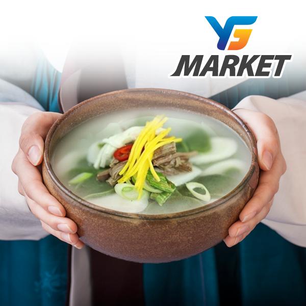 영광 무농약 모시 떡국떡 1.5kg