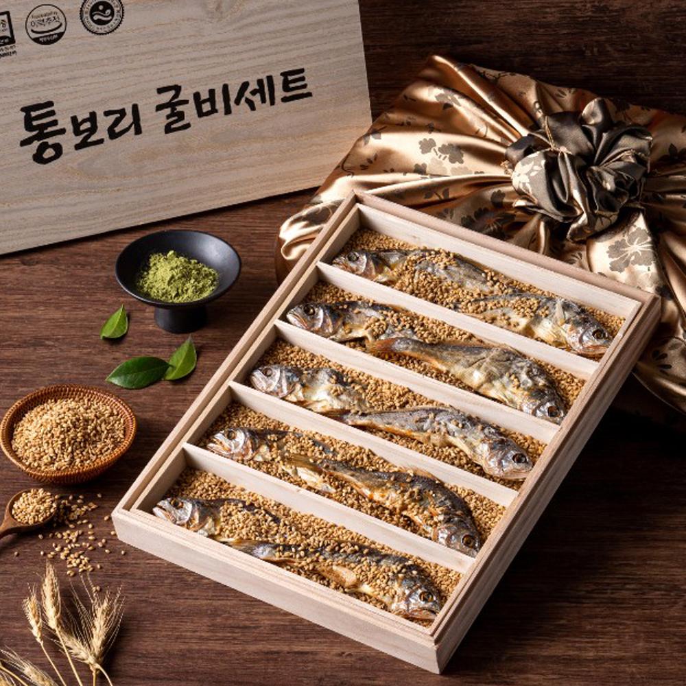 국내산 영광 보리굴비 1호 (21cm내외) 선물세트10미
